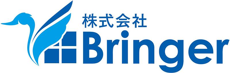株式会社Bringer